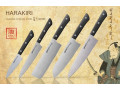 Набор из 5 кухонных ножей Samura Harakiri